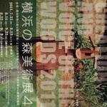 jap6-4880