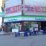 korea-1164